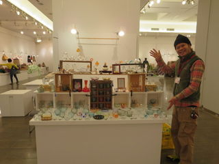 51.Glass Studio Cullet