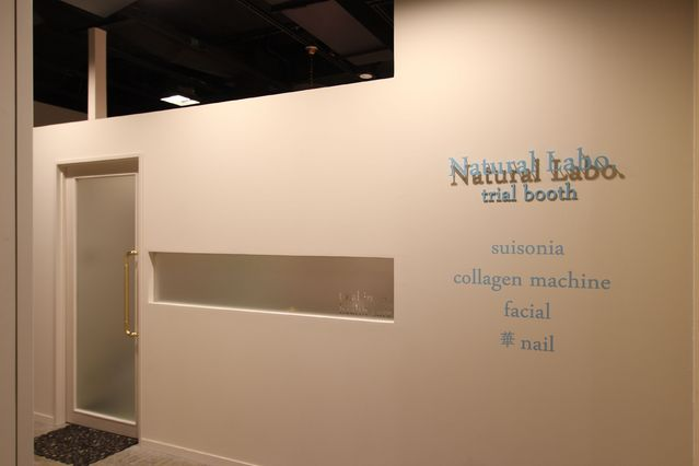 Natural Labo Trial booth